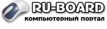 ru-board.com