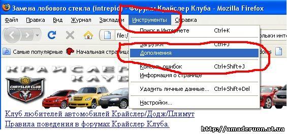kak-udalit-udalit-porno-banner