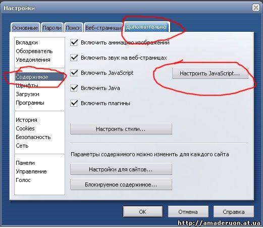 Re Как удалить баннер из Opera, Explorer, Firefox (SMS) .