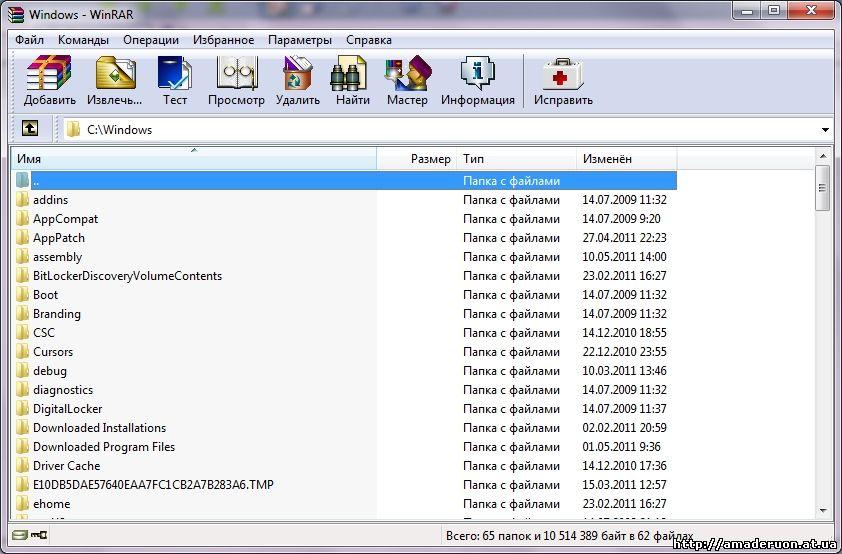 WinRAR 3.93 - Самая Год 2010 Разработчик Alexander Roshal/RARLAB